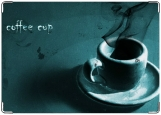 Обложка на трудовую книжку, Кофе кап. Перерыв!
