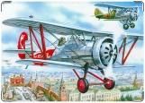 Обложка на военный билет, Авиация