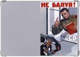 Обложка на военный билет, Плакат СССР