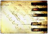 Блокнот, Клавиши  и ноты