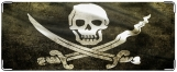 Кошелек, пират