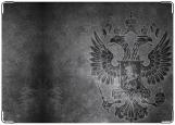 Обложка на военный билет, Россия