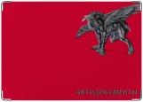 Обложка на автодокументы с уголками, Крылатый волк