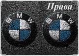 Обложка на автодокументы с уголками, Права на БМВ.