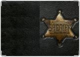 Обложка на военный билет, Шериф
