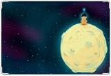 Обложка для свидетельства о рождении, Мишка и луна