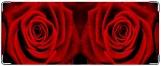 Кошелек, Красная роза.