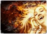 Обложка на паспорт с уголками, Пламенная девушка