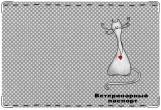 Обложка на ветеринарный паспорт, Кошка в горошек