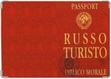 Обложка на паспорт с уголками, советы