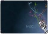 Обложка на паспорт с уголками, Музыка