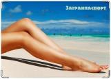 Обложка на паспорт с уголками, Ножки на пляже