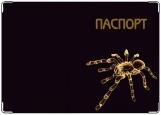 Обложка на паспорт с уголками, паук