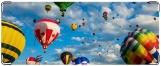Кошелек, Воздушные шары.