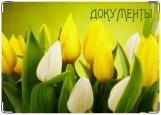 Обложка на автодокументы с уголками, Тюльпаны