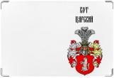 Обложка на ветеринарный паспорт, Кот царский