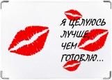 Обложка на паспорт с уголками, Поцелуй