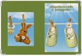Обложка для свидетельства о рождении, топы зелёные