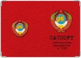 Обложка на паспорт с уголками, Гражданин СССР