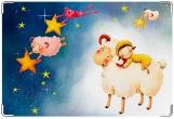 Обложка для свидетельства о рождении, Овечки