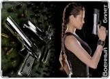 Обложка на военный билет, Боевая девчонка.