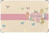 Обложка для свидетельства о рождении, Межвежата и бантики