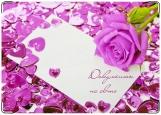 Обложка на автодокументы с уголками, Яркая роза