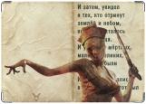Обложка на медицинскую книжку, Silent Hill