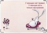 Обложка на автодокументы с уголками, женские права логика