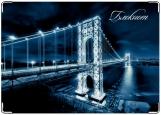 Блокнот, The Bridge