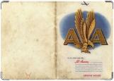 Обложка на трудовую книжку, American Airlines (Лётная коллекция)