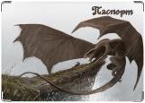 Обложка на паспорт, Дракон