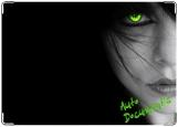 Обложка на автодокументы с уголками, Зеленоглазая девушка