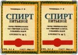 Обложка на паспорт с уголками, Спирт