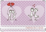 Обложка для свидетельства о рождении, Св-во о браке ЛЮБОВЬ