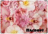 Обложка на паспорт с уголками, Орхидеи паспорт