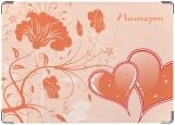 Обложка на паспорт с уголками, Сердца
