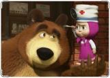 Обложка на медицинскую книжку, Маша и медведь