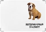 Обложка на ветеринарный паспорт, собачкин паспорт
