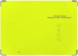 Блокнот, Желтый блокнот