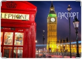 Обложка на паспорт с уголками, Лондон