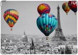 Обложка на автодокументы с уголками, Воздушные шары, Париж!