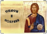 Обложка на паспорт с уголками, Икона Иисуса Христа