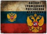 Обложка на паспорт с уголками, Паспорт гражданина РФ