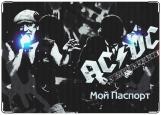 Обложка на паспорт с уголками, AC/DC (Эйси Диси)