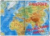 Обложка на паспорт с уголками, Я ГРАЖДАНИН МИРА!