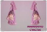 Обложка для свидетельства о рождении, Мамкино счастье