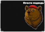 Обложка на паспорт с уголками, Просто медведь