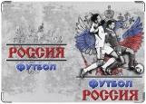 Обложка на паспорт с уголками, Футбол