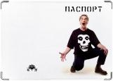 Обложка на паспорт с уголками, Михаил Горшенев / Горшок